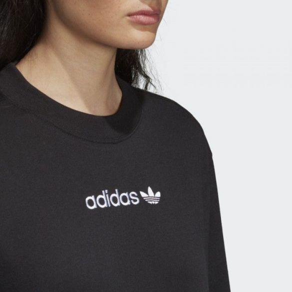 Лонгслив Adidas Coeeze Ls DU7199