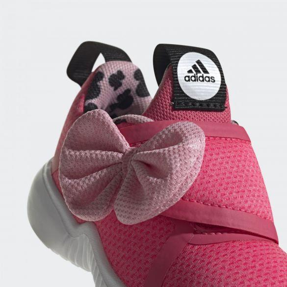Кроссовки для бега Adidas Fortarun G27186