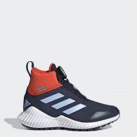 Кроссовки для активного отдыха Adidas Fortatrail Boa G27561