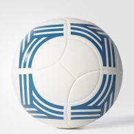Футбольный мяч Adidas Tango Lux BP8684