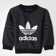 Детский спортивный костюм Adidas Trefoil K BK5749