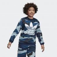 Детская толстовка Adidas Camouflage DW3826