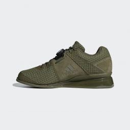 Мужские штангетки Adidas Leistung 16 II Boa BD7159