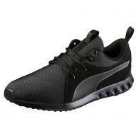 Мужские кроссовки Puma Carson 2 Ripstop 19004203