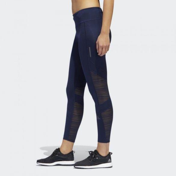 Женские леггинсы для бега Adidas How We Do DQ1916