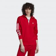 Свитшот Adidas Originals Half Zip ED7527