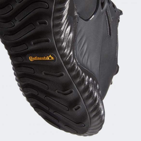 Кроссовки Adidas Alphabounce Beyond F33920