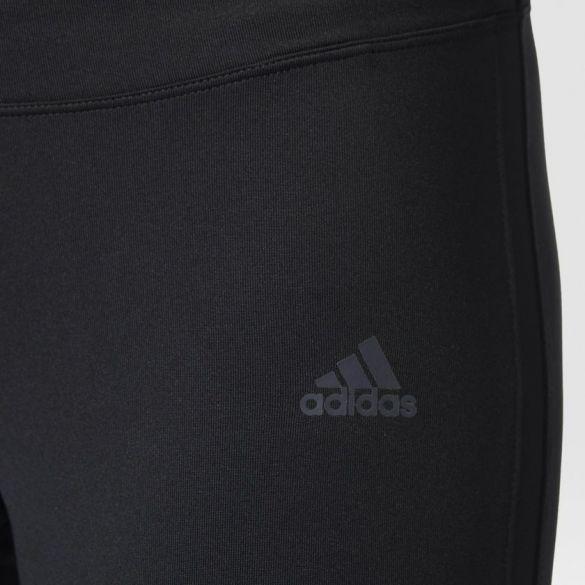 Леггинсы для бега Adidas Response Climawarm BR0831