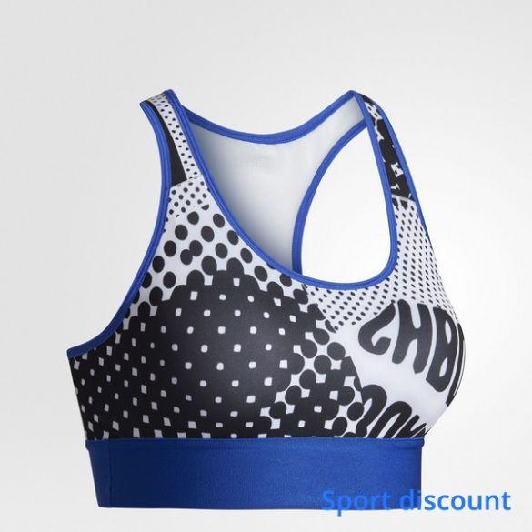 Спортивный бюстгальтер adidas STELLASPORT Printed BQ8978