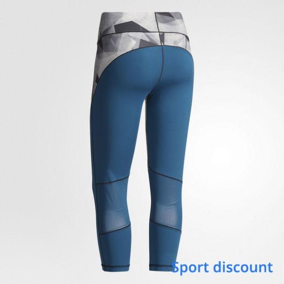 Женские укороченные леггинсы Adidas Ultimate Cut and Sew BR6783