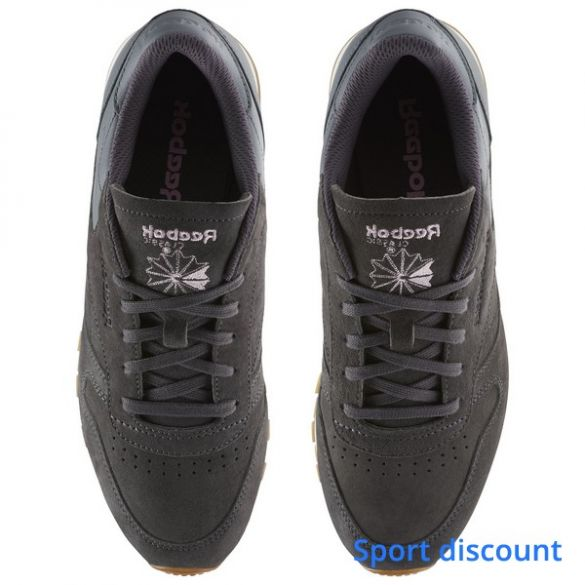 Женские кроссовки Reebok Classic Leather Elevated Basics BS5113