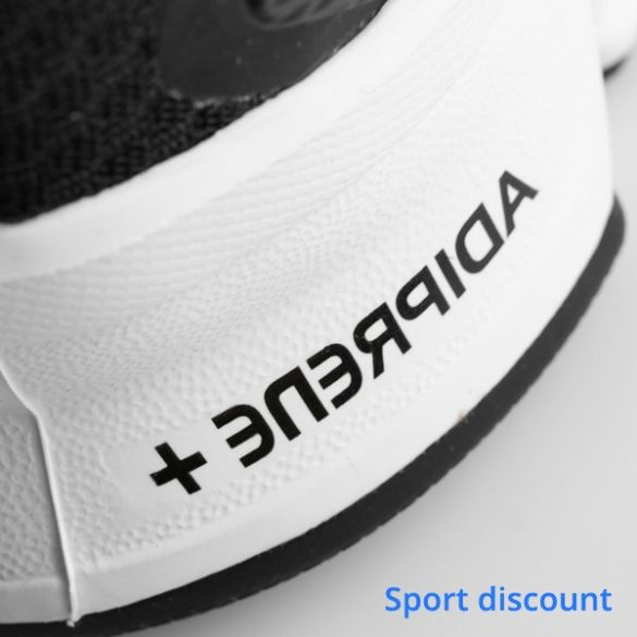 Кроссовки мужские Adidas Falcon Elite 4m M29425