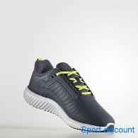 Мужские кроссовки Adidas Climaheat All Terrain S80722