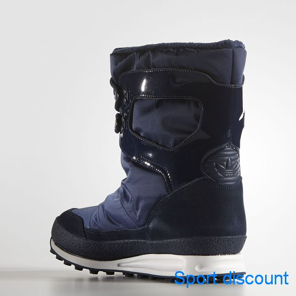 Женские сапоги Adidas CW Snowrush W S81384