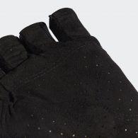 Перчатки Adidas Climalite Versatile CF6136