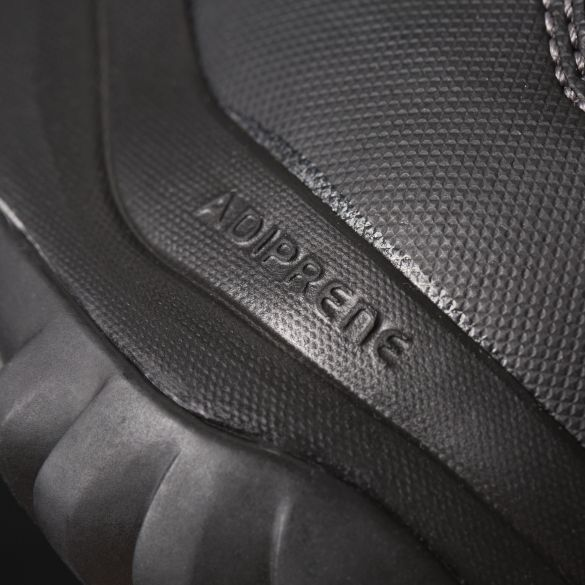 Мужские ботинки Adidas Climaheat Winter Hiker II M18836