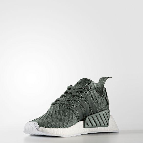 Женские кроссовки Adidas Originals NMD_R2 W BA7261