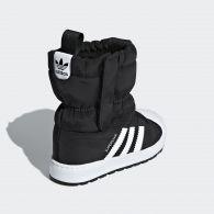 Детские сапоги Adidas Superstar B22502