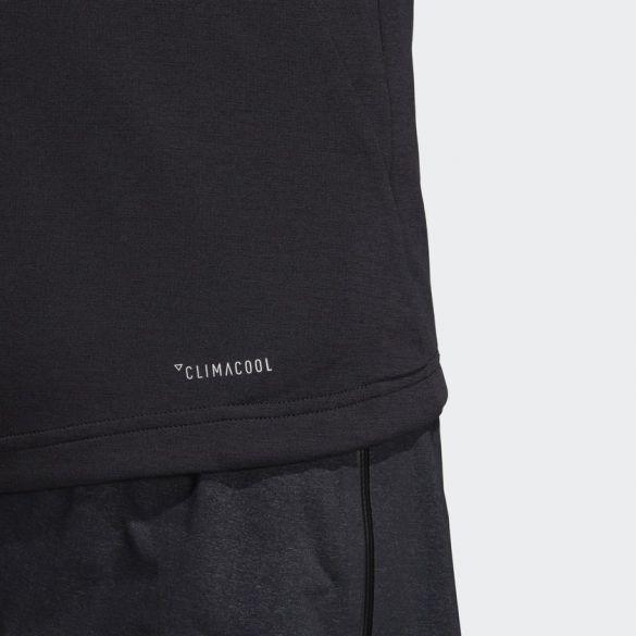 Толстовка Adidas FreeLift Climacool CZ5290