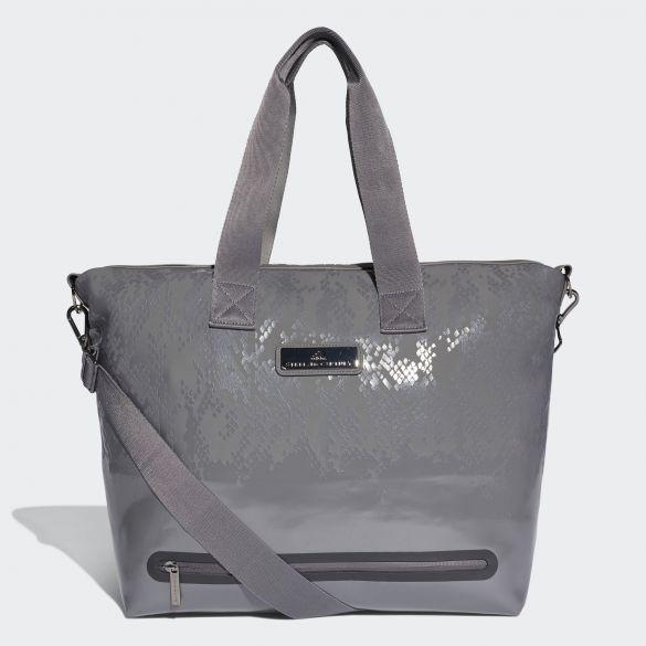 Спортивная сумка Adidas Studio Medium DT5435