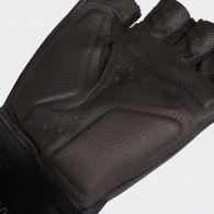 Перчатки Adidas Perf Ccool Glov CF6137