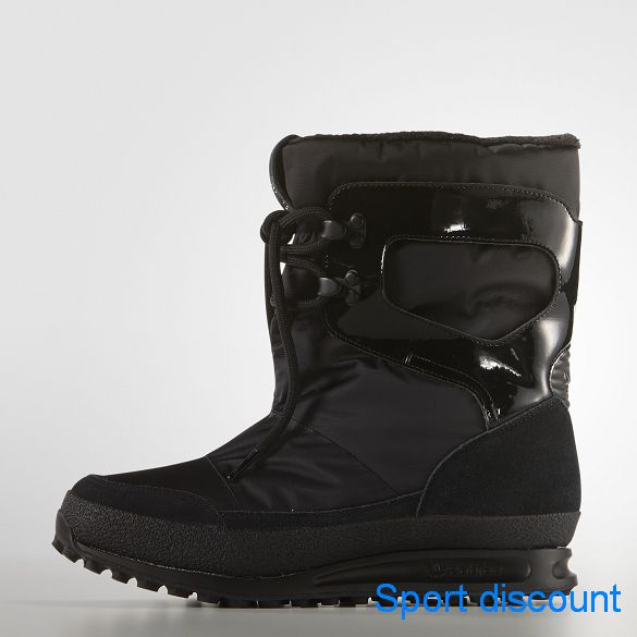 Женские сапоги Adidas CW Snowrush W S81383