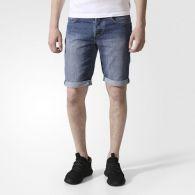 Мужские шорты Adidas Light DNM Short AE3661
